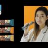 すみれ BE-KIND (ビーカインド)「日本初上陸」篇