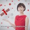 黒田有彩 富士通 【AI】衛星画像に関する画像解析ソリューションなど