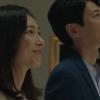 田村るいこ 長谷工 TVCM「クオリティ」篇