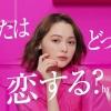LINEマンガCM「女神降臨/玉城ティナおすすめ篇」