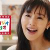 小西真奈美 出演 スタジオマリオ CM 「やさしいマリオ」篇