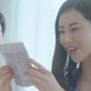 藤山京子 エレビット -First True Present- 大切な栄養はプレゼント
