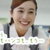 野村真由美 インフォマート TVCM「コップのフチ子 コスト削減篇」