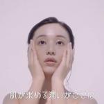 山田愛奈 ロート製薬 肌ラボ CM 極潤