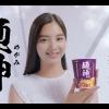麺神 「広告は難しい 篇」 新川優愛