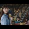 綾瀬はるか みらいのカタチの物語 日本生命