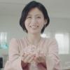 本仮屋ユイカ サクマ製菓 いちごみるく CM かわいいからあげる!