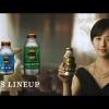 木村文乃 タリーズ TVCM「この香り、これがコーヒー。」篇