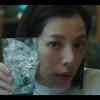 桜井ユキ サントリー ジャパニーズ ジン 翠(SUI)『居酒屋で飲むジンソーダ〜それはまだ、流行っていない〜』