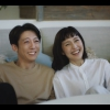 高橋一生 岩井七世 グラコロ 2020「あったかいって、ごほうびだ。」篇