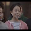 石橋静河 東京ガス CM「がんばれ私たち」篇