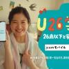 吉高由里子 J_COMモバイル ルンルンルン「サンドバッグ」篇