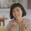 坂井裕美 あずきのチカラ 首肩用 − TVCM −「愛用者証言」篇