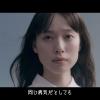 中外製薬 CM「私だけの治療法をください。」篇 戸田恵梨香