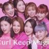 NiziU カールキープマジック TVCM「まつ毛ダンス」