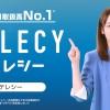 福岡みなみ テレシー TELECY CM