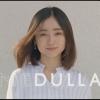 パーソナライズヘアケア【MEDULLA(メデュラ)】テレビCM「安達祐実のでんぐり返し篇」