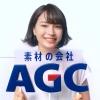 広瀬すず AではじまりCでおわる素材の会社はAGC
