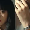 池田エライザ セイコー ルキア 今を生きていく、私の相棒。