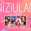 ソフトバンク CM NiziU LAB「NiziUを楽しみつくそう」篇