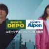 三浦大知 広瀬アリス adidas 2021 S S Collection Special Movie「超えていけ」篇