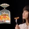 橋本愛 シャウエッセン とろける4種チーズ「驚く人々」