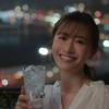 鏡月 焼酎ハイ『はじめてのチュウ』篇 30秒 松本まりか サントリー CM