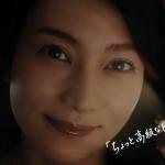 ザ・プレミアム・モルツ『ちょっと高級なビールにしようか・柴咲』篇 柴咲コウ サントリー CM