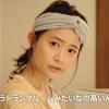 安田さき サマリーポケット CM「スッキリ名人つるのさん クローゼット篇」