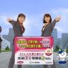 ももいろクローバーZ 太田漢方胃腸薬Ⅱ「取り調べ」篇