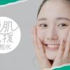 薬用スキンコンディショナー「ナツハダに全力」。スキコンHOWTO動画 鈴木友菜