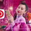 Pinterest TVCM「 Pinterest  インテリア篇」 中条あやみ 出演