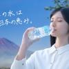 青島心 アイリスの天然水 強炭酸水「富士山の天然水 強炭酸水 日本一の山の水 夏」篇