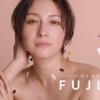 広末涼子×パーソナライズサプリメントFUJIMI TVCM