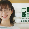 黛英里佳 眼鏡市場 「黛さん、眼鏡市場を知る」篇