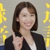 佐藤あいり カイクラ テレビCM「先輩、通話は録⾳しましょう♪」篇