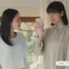 熊谷江里子 小貫莉奈 「DHC プロティンダイエット MCTプラス」プロティン姉妹篇