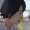 映画『青葉家のテーブル』×『LIFULL STORIES』コラボCM 西田尚美
