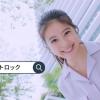 ビットロック 「開け方いろいろ編」(今田美桜 出演CM) #スマートロック #Bitkey