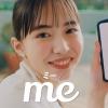 西日本新聞meアプリ me組のひと CM 記者篇 meでしょ! 井桁弘恵