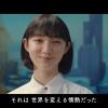 小宮山莉渚 「世界を 元気に。くらしを 理想に。」 パナソニック ブランドアンバサダー 大坂なおみさん