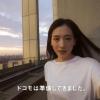 綾瀬はるか NTTドコモ 「あなたと世界を変えていく。」篇