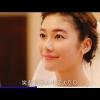 矢崎希菜 かんぽ生命企業広告「その幸せによりそう」篇