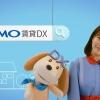 川口 葵 CM GMO賃貸DX 「賃貸管理会社の皆さん!毎日膨大な業務に追われていませんか?」篇