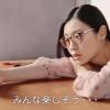 田辺桃子 DHC濃密うるみカラーリップナチュラルアロマ「毎日を明るく篇」