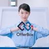 森川葵 TVCM OfferBox BOX登場篇