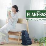 近藤千尋 モスバーガー TVCM 「ギャップの魅力」篇