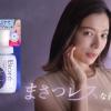 花王 ビオレ パチパチはたらくメイク落とし「誕生」篇 CM 桜井ユキ
