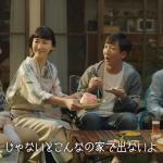 ふるさと納税サイト【さとふる】CM「食卓の違和感」篇