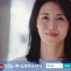 SECOM CM「ホームセキュリティ 見守りの恩返し」編 松嶋菜々子 セコム